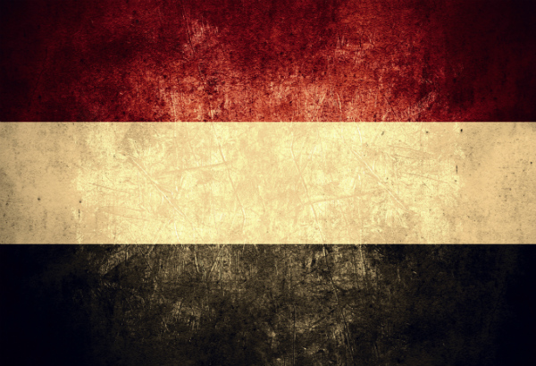 Yemen Travel Alerts and Warnings